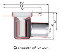 Схема ACO трап для душа с фланцем ShowerDrain C-line 408717, стандартный сифон, 885 мм