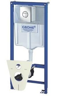 Grohe Rapid SL 38813001 инсталляция 4 в 1 в сборе, для подвесного унитаза. Производитель: , Grohe